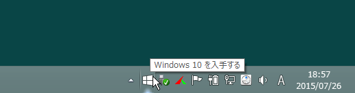 windows10get.png