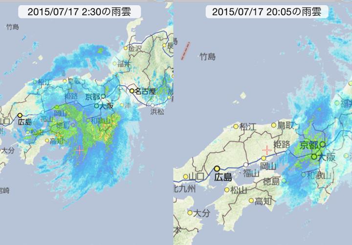 長雨 がけ崩れ 台風 11号 2015年 暴風雨 避難勧告