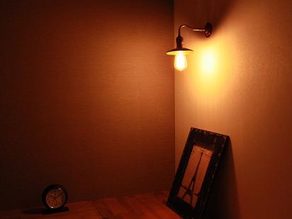 真鍮製ブラケット 新築 照明 設置 アンティーク 工業系