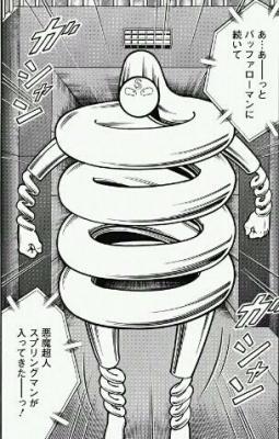 supuri