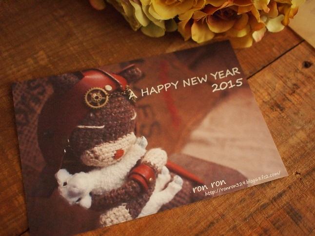 20150101photo1.jpg