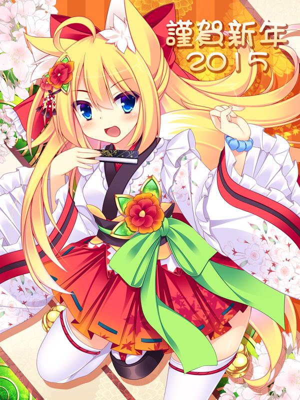2015年狐ちゃんa