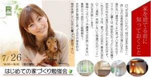 繧ュ繝」繝励メ繝」1_convert_20150715232605