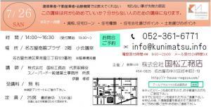 繧ュ繝」繝励メ繝」_convert_20150715232625