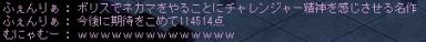 2086a5ce9c7970a248a86b621e816307.png