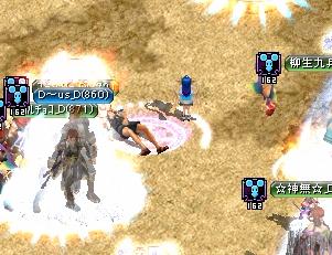 エース死亡 9