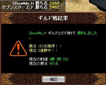 150640 ShowMe(白)様