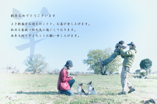 IMG_4287-3のコピー