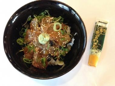 S&B nama wasabi