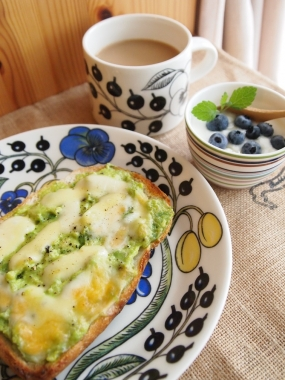 avocado cheese toast