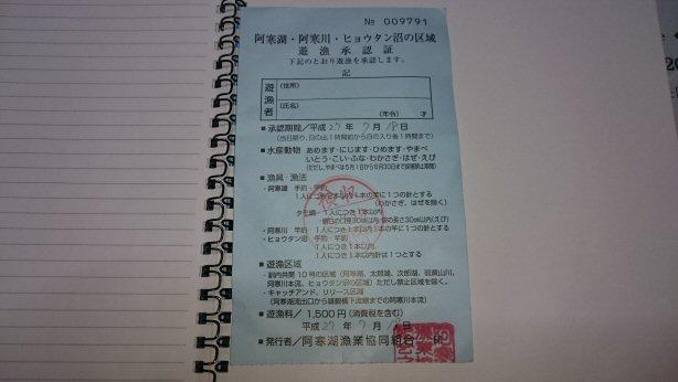DSC_030309.jpg