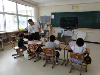元小学校 (1)