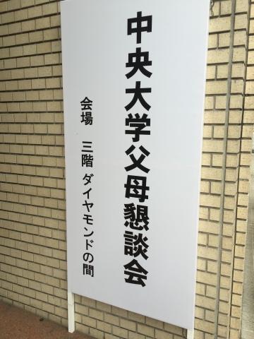 2015060608.jpg