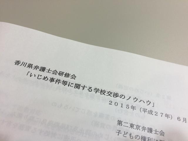 2015062604.jpg