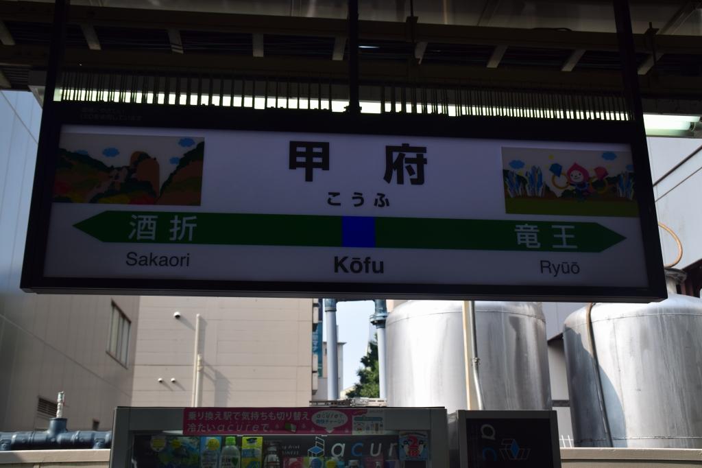 20150801-DSC_0005.jpg