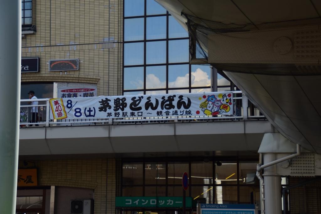 20150801-DSC_0254.jpg