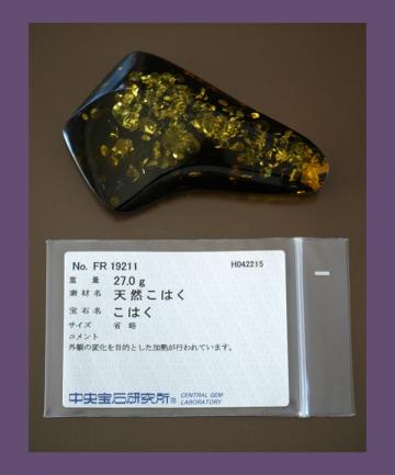 グリーンのふの琥珀 K18PT (2)