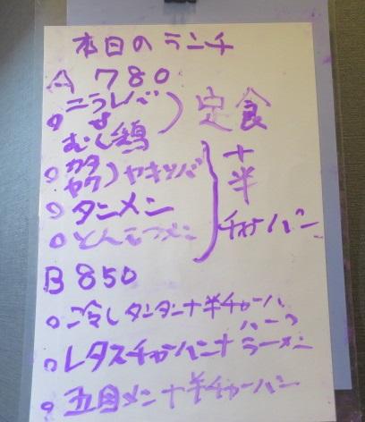 15714-shoya7.jpg