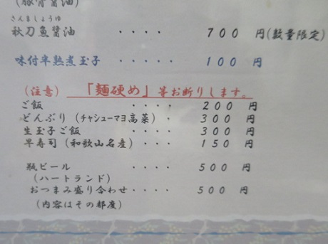 joroku10.jpg