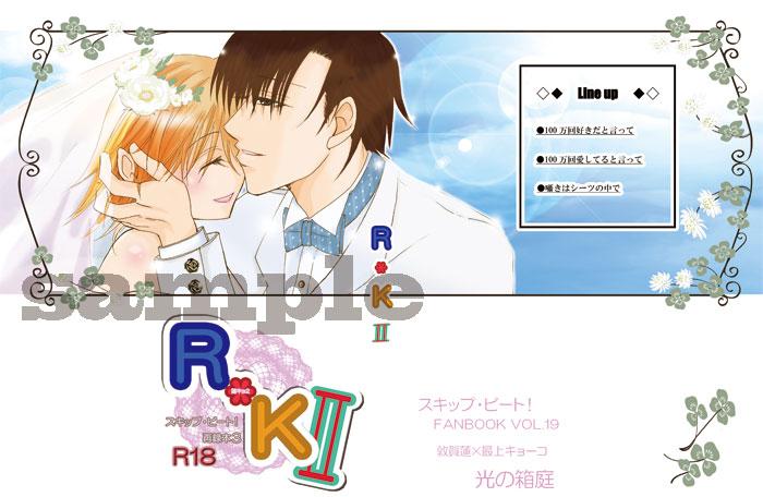 rk2h001-004.jpg