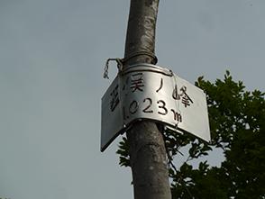 12632.jpg