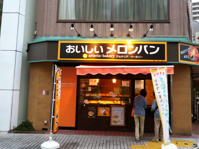 blog_P7053487.jpg