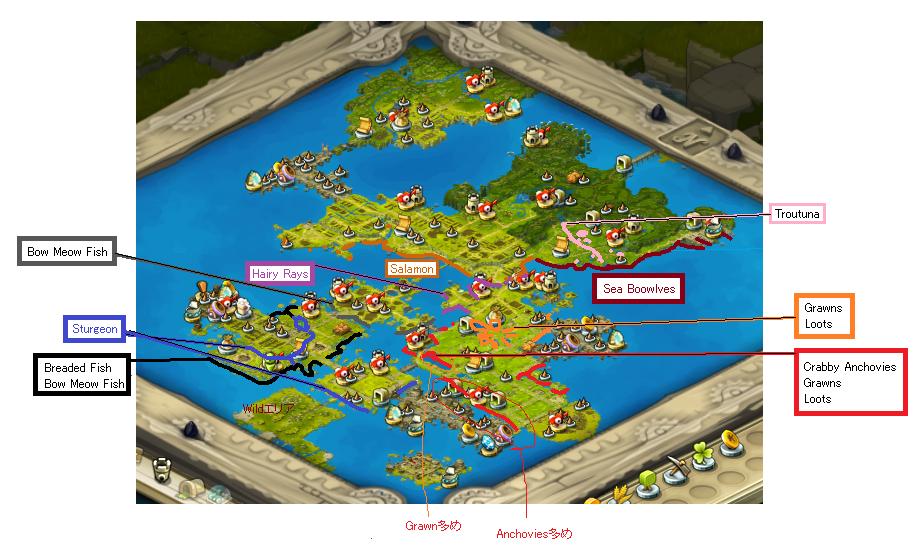 amaknafishmap