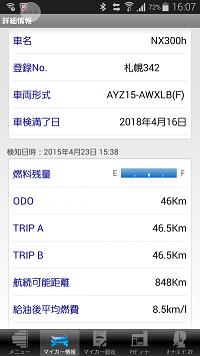 Screenshot_2016-07-53_convert_20232800.png