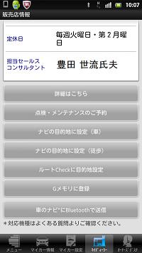 screenshot_20_1007_1_convert_20224428.png