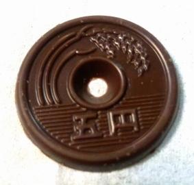 チョコレート研究所