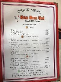 KaoManGai