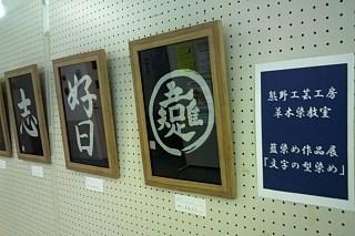 20150608_kusakizome.jpg