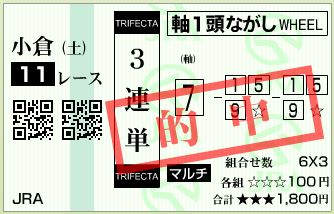 0808kokura113tan.jpg