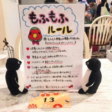 20150704-ことりカフェ 表参道 (5)-加工