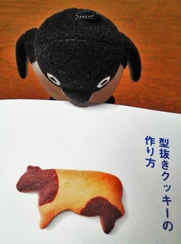20130624-うしサブレ (9)-加工2