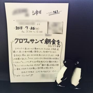 20150726-映画会 (1)-加工