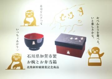 20150728-ペンスタなど (7)-加工