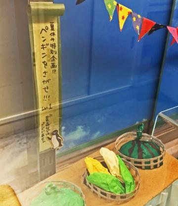 20150728-ペンスタなど (17)-加工