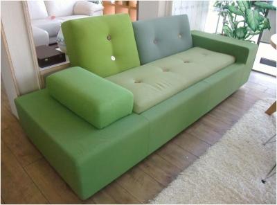 vitra sofa1