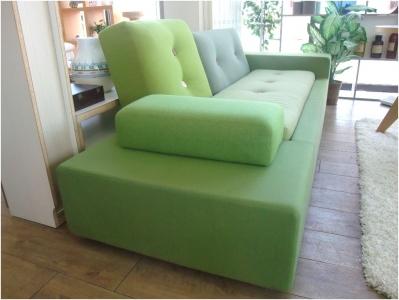 vitra sofa5