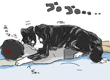 寝苦しい2