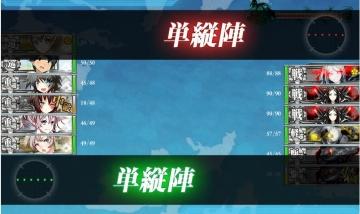 2015-0621 三川艦隊4