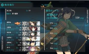 2015-0627 摩耶様LV75-1
