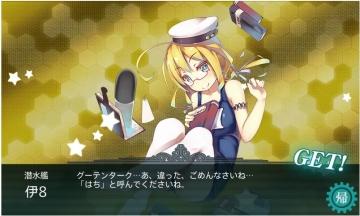 2015-0702 鎮守府近海対潜哨戒4