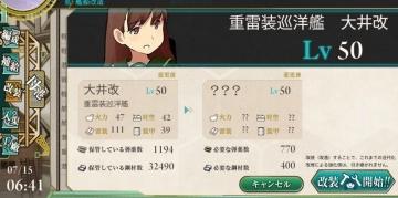2015-0715 大井っち1