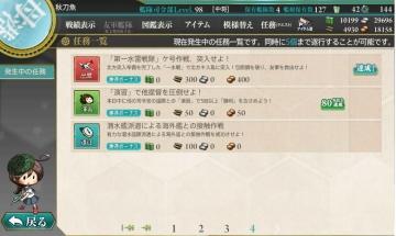 2015-0726 ケ号作戦6