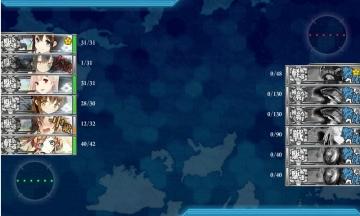 2015-0730 北方海域戦闘哨戒再戦2