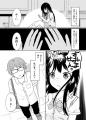 幽霊娘本文2