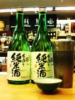 20150727ひこ孫原酒
