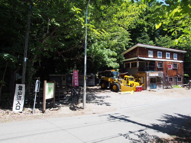 市民スキー場登山道入口